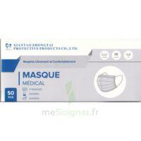 Masques Chirurgicaux Adultes B/50 à PARIS